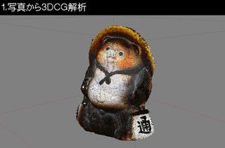 sc_3-2.jpg