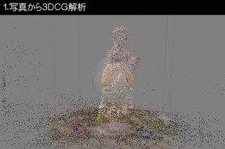 sc_4-1.jpg